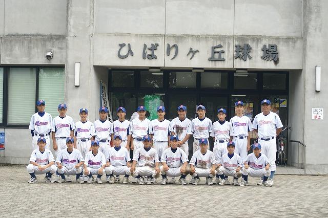 三郷 市 南 中学校